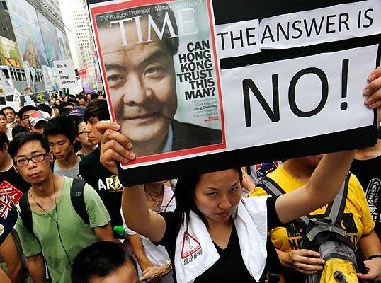 Hk_protests_07011