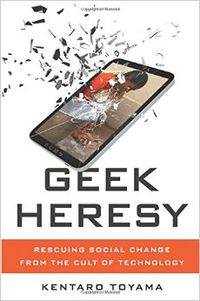 Cover_geek_heresy