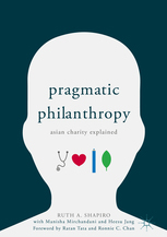 Book_pragmatic_philanthropy