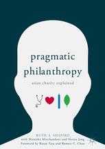 Book_pragmatic_philanthropy
