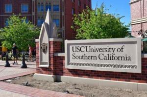 USC_gate